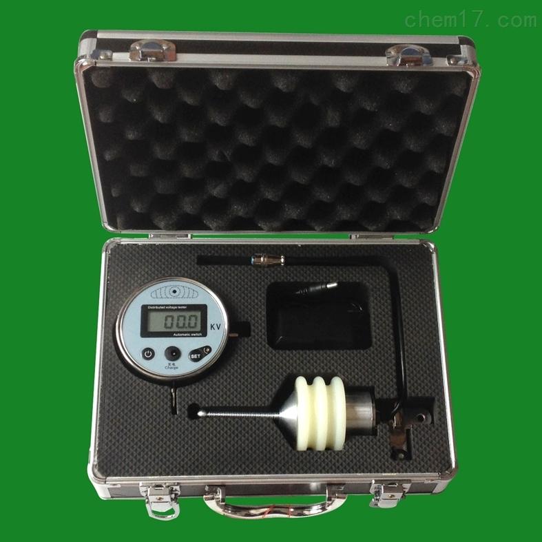 WG-15绝缘子测试仪