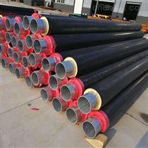 DN400/426鋼套鋼熱力供暖直埋保溫管