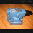 美国威格士VICKERS齿轮泵