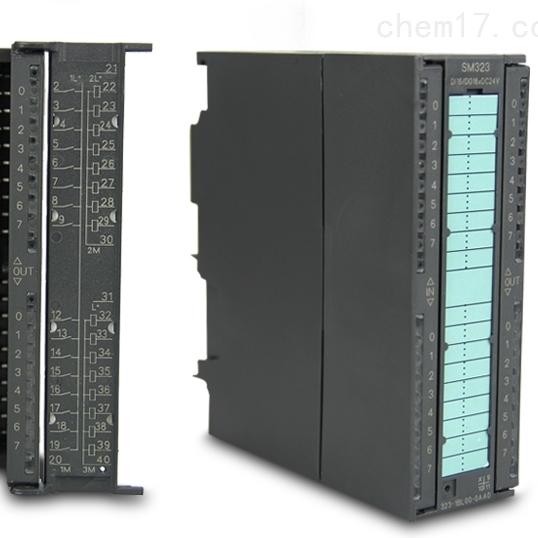 西门子CPU 1516-3 PN/DP模块代理商