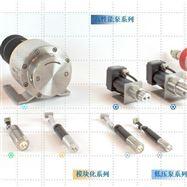 mzr-2905微泵德国进口HNPM微泵-高性能微型环形齿轮泵