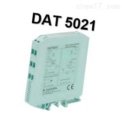 DA55021型Datexel品牌DAT5022隔离信号分离器