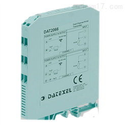 DAT2065DATEXEL达特赛尔温度变送器DAT2066