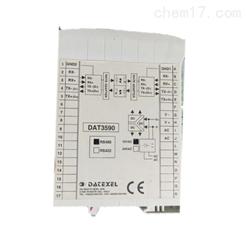 DAT3580系列供应Datexel达特赛尔DAT3590隔离中继器