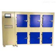 甲醛测试试件平衡预处理恒温恒湿室