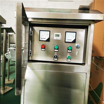 重庆紫外线式水箱消毒器