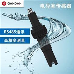 GD52-RS112在线电导率传感器