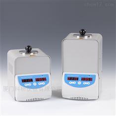 玻璃珠滅菌器 消毒滅菌設備