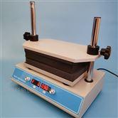 MS2500多管涡旋混匀仪 振荡混合器