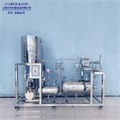 DYH076化工原理  恒压过滤常数测定实验装置
