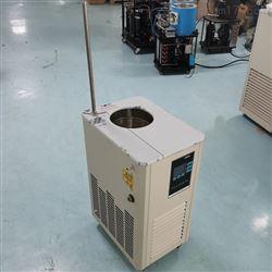 DLSB-30/20低温冷却循环机 30L冷却液循环泵