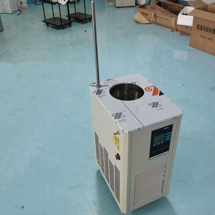 DLSB-40/40循环冷却泵 40L低温循环泵