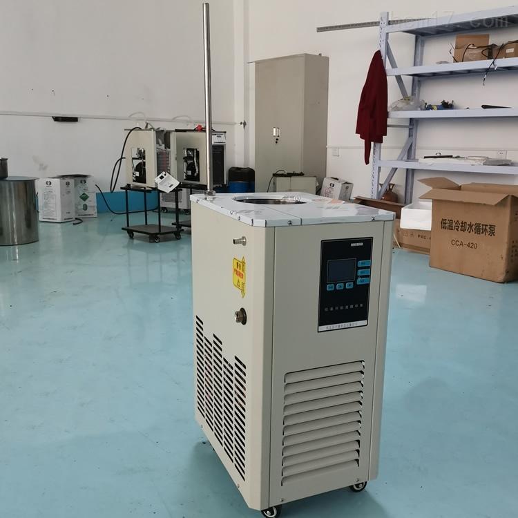 40度冷却循环泵 DLSB-5/40低温冷却机