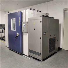 上海步入式高低溫老化房恒溫恒濕實驗室