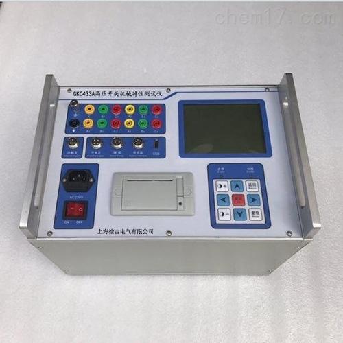 TD7001开关特性测试仪