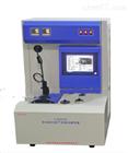 JSR0808A自动石油产品倾点测定器