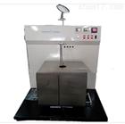 JSQ4501液体石油和石油化工产品自然点测定器
