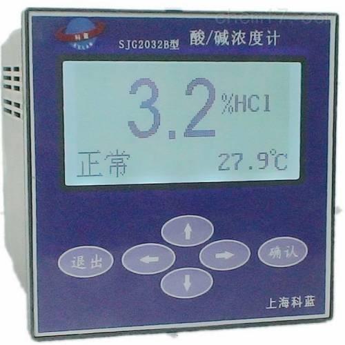 科藍在線酸/堿濃度計
