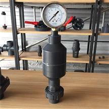 UPVC空气式脉冲阻尼器
