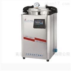 DSX-24L上海申安24立升手提式高压蒸汽灭菌器