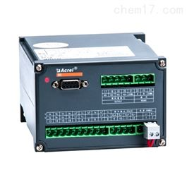 BD-3V3安科瑞电力变送器三相交流电压