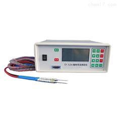 探针茎流密度检测仪SY-JL0A植物茎流测量仪