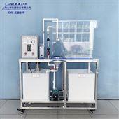 DYP036给排水工程实验/曝气沉砂池/合建式曝气池