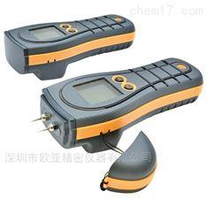 英国易高Elcometer G7000PS 数字式水分仪