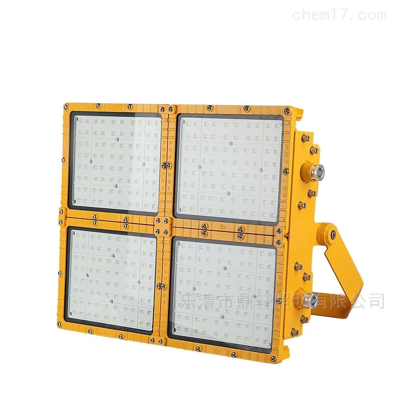 LED防爆灯泛光灯300W大功率投光灯鼎轩照明