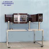 DYT126流体力学实验,烟气流线演示仪,烟风洞