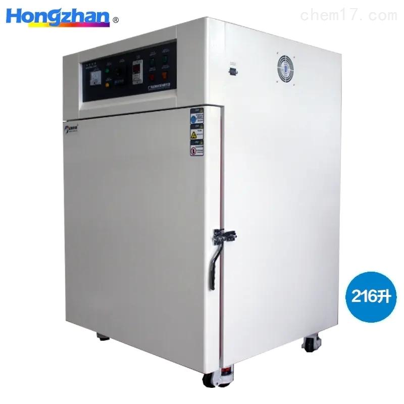立式高温测试箱