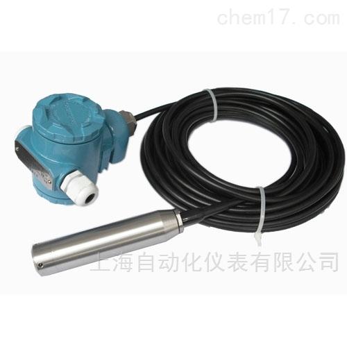 UC静压式液位变送器