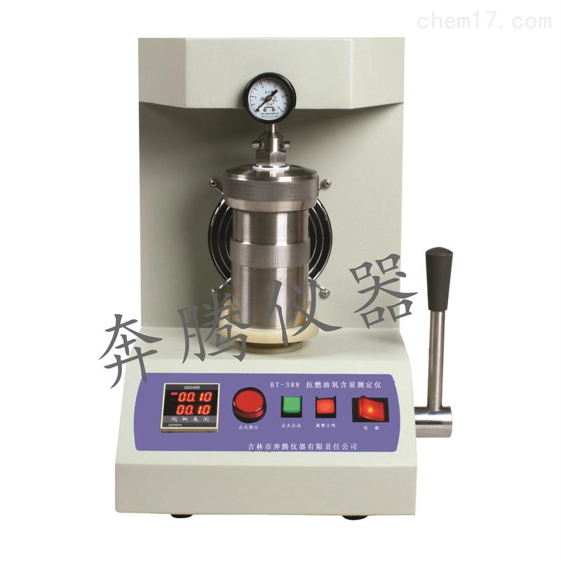 DL/T433 GB/T388抗燃油氯含量测定仪