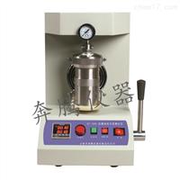 BT-388DL/T433 GB/T388抗燃油氯含量测定仪
