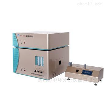 RPP-5000S熒光定硫儀