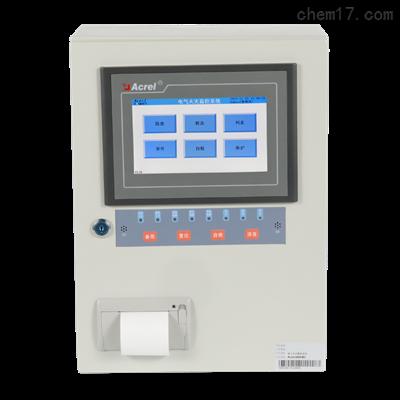 Acrel6000/B2電氣火災監控系統規范 采用二總線通訊