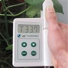 YHC-1葉溫差測量儀 植物水分含量測定儀