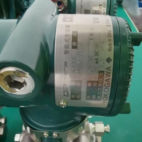 川仪横河EJA310E压力变送器
