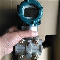 EJX120A微差压变送器报价