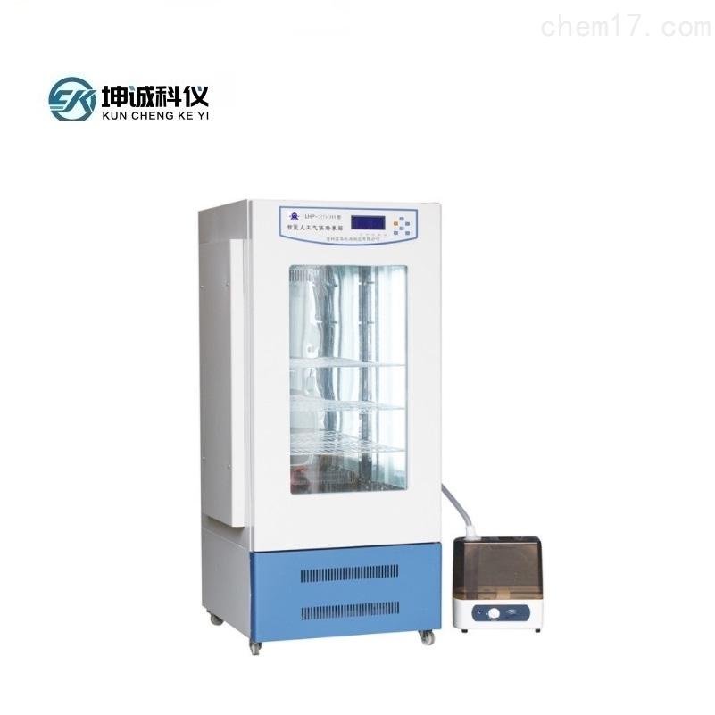 LHP-1000H人工气候箱