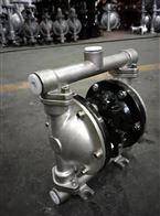 QBY-K15气动不锈钢隔膜泵