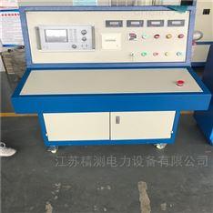 局部放电试验装置生产厂家