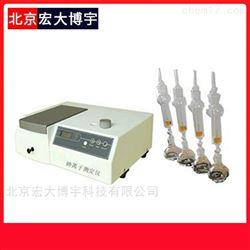 砷离子测定仪性能稳定*测砷仪日常保养