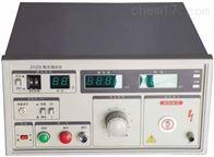 DF2672交流耐压测试仪