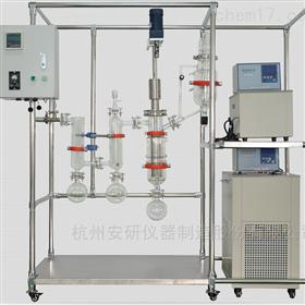 AYAN-B250薄膜蒸发器配外置冷凝装置薄膜过滤系统