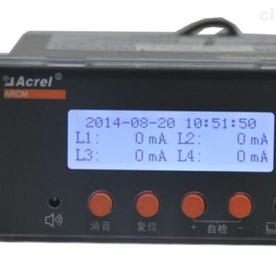 ARCM200BL-J1/J4電氣火災監控探測器原理  485通訊