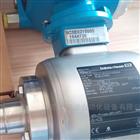 E+H恩德斯豪斯PMP55压力变送器经销商