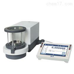 EX-H216A/EX-H516A百万分之一分析微量天平