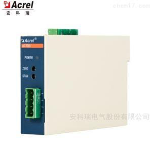 ACTDS-DV/V直流电压传感器