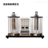 SRS-7598GB/T7598自動水溶性酸測定儀
